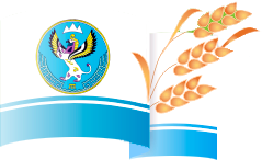 Министерство сельского хозяйства Республики Алтай